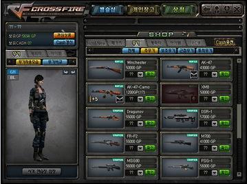 转让韩国穿越火线 AVA通用账号一个