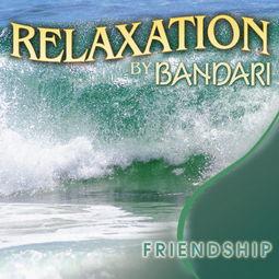 再见班得瑞-...hip 专辑 Bandari