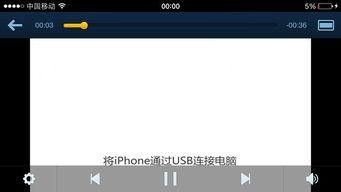 手机qq是不是只能打开mp4格式的视频文件