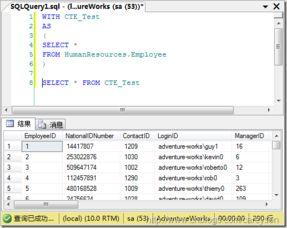 SQL语句中JOIN关键字的讲解 -SQL Server mssql 数据库栏目