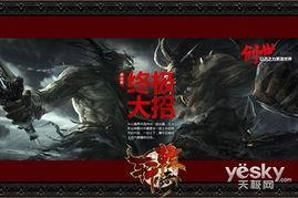 装备保值   闯荡山海界,拯救   苍生   ,轩辕勇士还将在新版本中迎来神...