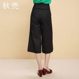 ...七分裤女 4S074 简单网www.J.cn