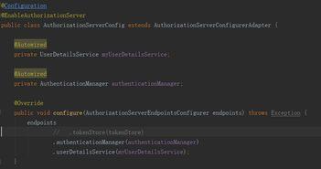 Spring Security oauth2认证服务器配置问题