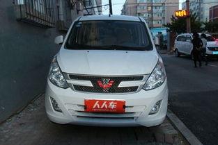 3.6万 白色15款1.5L标准型 荣光V二手车 淘车
