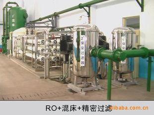 远航环保设备供应反渗透水处理设备 -机械设备