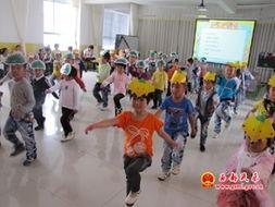 ...第一幼儿园举行中班特色教学汇报活动