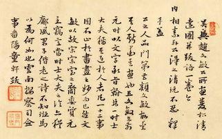 轩(1425-1498年)字志昂,鄱阳三庙前人.景泰二年(1451)进士,...