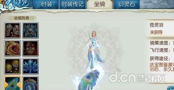 苍灵世界正式版1.0.1攻略神圣之心怎么掉落?