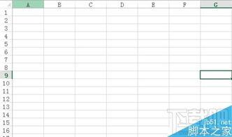 Excel表格如何计算员工工作日天数
