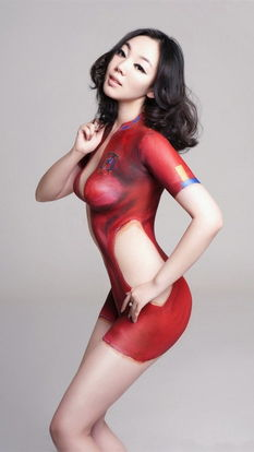人体彩绘世界杯性感超模