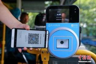 时时彩qq群 手机支付普及的新变化 买菜不再去零头 钱越花越快