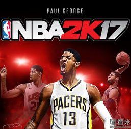 ...A 2K17官推报道,步行者队球星保罗-乔治将成为《NBA 2K17》普通...
