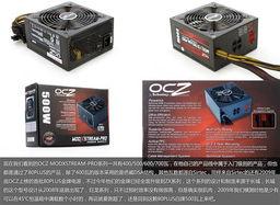 cz3328什么机型-我对OCZ这个品牌一直有不错的印象,自己电脑在用的硬盘就是OCZ ...