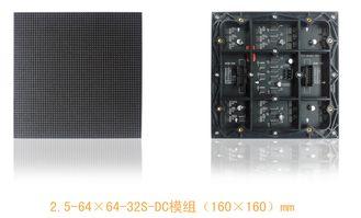 显示画面也堪比电视,和p1.667全... p1.9彩色电子屏采用台湾晶元芯片...