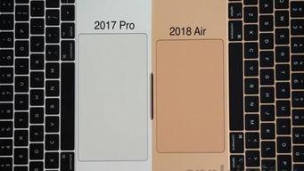 ...选择2018款MacBook Air还是2017款MacBook Pro