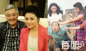 ...5年参选张艺谋电影角色时的合影-揭游走娱乐圈的明星亲戚 赵本山为...