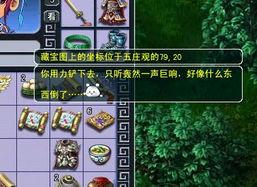 魔幻版主神成长日志-...西游2W哥逆袭日记 开心游戏第2天