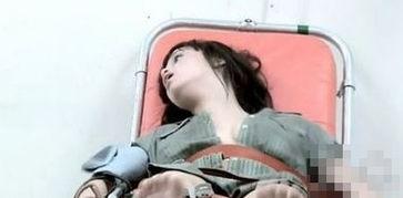 严打女犯-媒体报道女囚处死系列照片,疑为AV截图