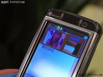 瑶人手机可以理解为随时移动的QQ视频聊天工具 沟通起来更加真实-...