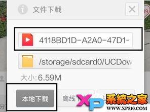 微信关闭在其他设备查看过的视频图片自动下载