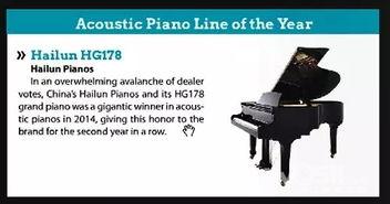 ...行 代理销售 钢琴品牌精选篇 海伦钢琴 佩卓夫钢琴 德国弗尔里希钢琴...