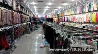 ...4服装销售冠军9元韩版女装免费加盟