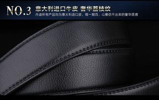 牌),可换成啡色带身,请联系客服   皮带尺寸规格有:110cm、115...