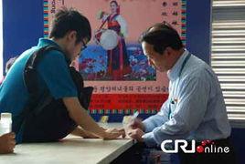 朝鲜馆集民族特色与现代美感于一身