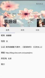 Atao微博客户端 阿桃新浪微博客户端下载 v6.0 安卓版 比克尔下载