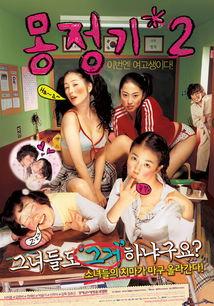 日韩电影 梦精记2 高中女生的性幻想