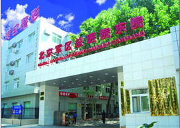 北京开宠物店多少钱