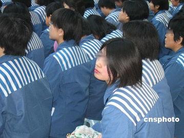 北京三十三名女犯 妇女节 获减刑 被假释回家
