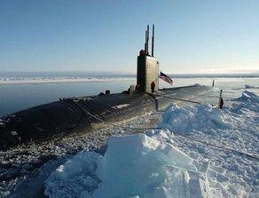 ...我国科考队首次成功穿越北极西北航道,开辟?-专家给中国北极战略...
