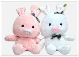 薇兔宝宝 女生毛绒玩具娃娃猪兔子 毛绒娃娃 可爱玩偶