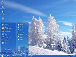 冬日恋歌,电脑桌面主题 win7主题
