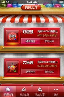 重庆时时彩预测辅助工具 v2013.6.11官方版