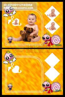 ...儿童 儿童模板 儿童照片模板 儿童相册模板 儿童照片背景素材 psd ...