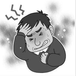 搞笑头疼囹�a_感冒头疼卡通图片_表情-梨子网