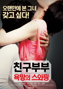 2017最新韩国r级电影限制片排行榜推荐