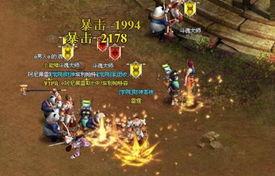 武侠盛宴 斗魂世界 PK系统资料首次披露