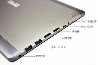 侧分辨分布着:aux 3.5mm音频接口、mic hdmi接口、tf卡槽(最大支...