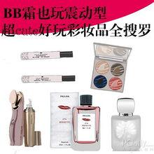 超品全才-Enprani BB霜震动器   都说韩国美容界最善于制造各种噱头,这不,连...