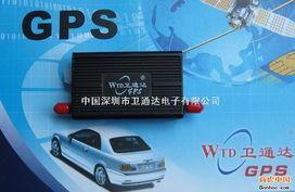 供应卫通达GPS私家车防盗型定位器 GPSone