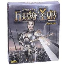 莫行传-万夫莫敌圣女传(CD-ROM 国际中文版) (CD-ROM)北京电子音像...