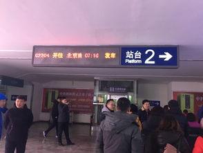 进入北京的四种方式