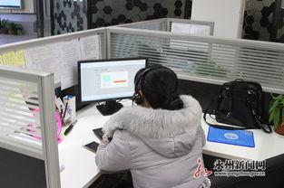 ...永州电商产业园呼叫中心工作人员正在电话拜访)-电商产业园 搭建...