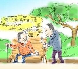 常回家看看 入法 农历九月初九定为 老年节
