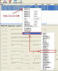 进入定时发布页面,在这里选择发布时间和间隔时间,间隔时间可以选...