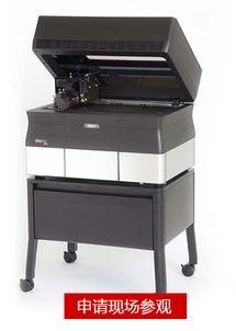Objet30 Pro专业3D打印机