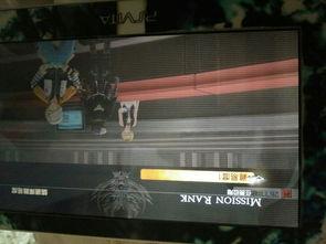 ...PSV游戏卡是噬神者2的,可是玩了一下发现只有难度1没有2到网...